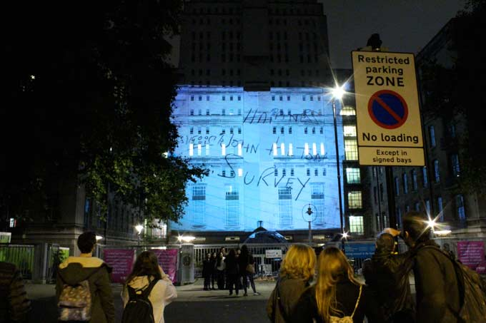 senate house projection